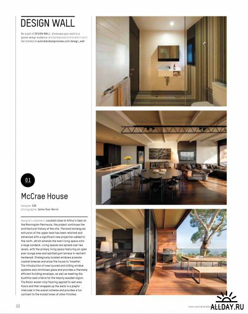 (inside) interior design review - April 2012