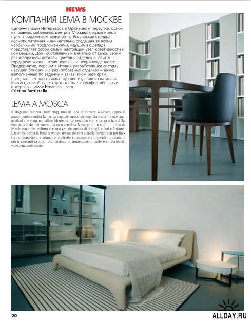DDN (Design Diffusion News) №11 2011/Ru