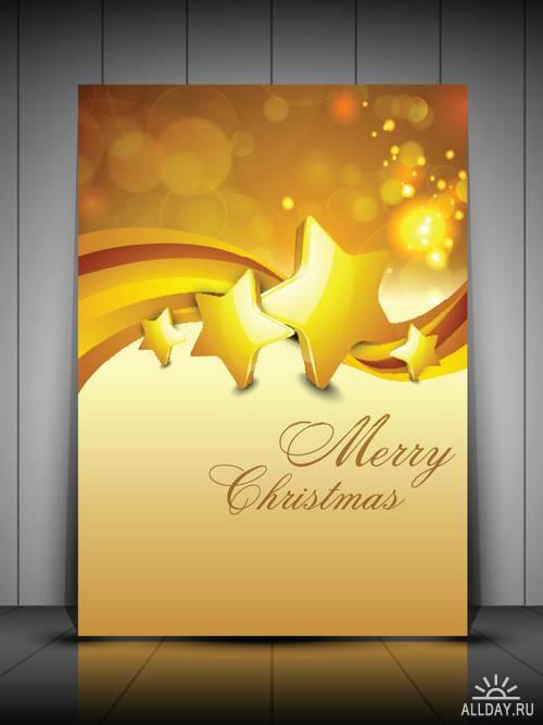 Новогодние открытки №7 - Векторный клипарт | Xmas card 7 - Stock Vectors