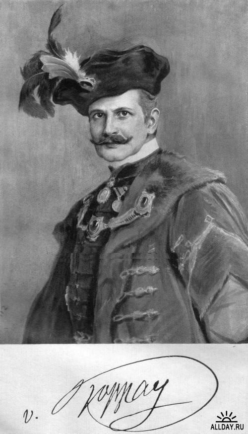 Художник Joszi Arpad Koppay (1859-1927)