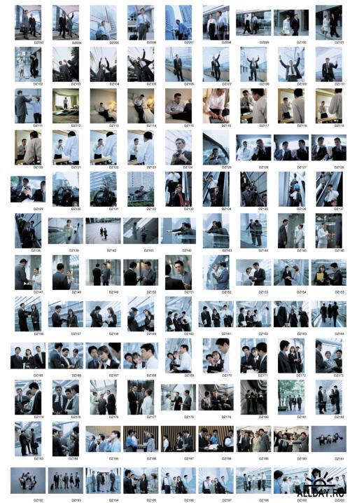 Datacraft Sozaijiten Vol. 097 - Businessmen and Businesswomen