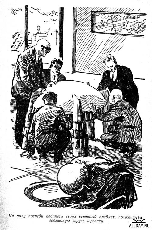 Иллюстрации И.Ильинского к книге Стругацких