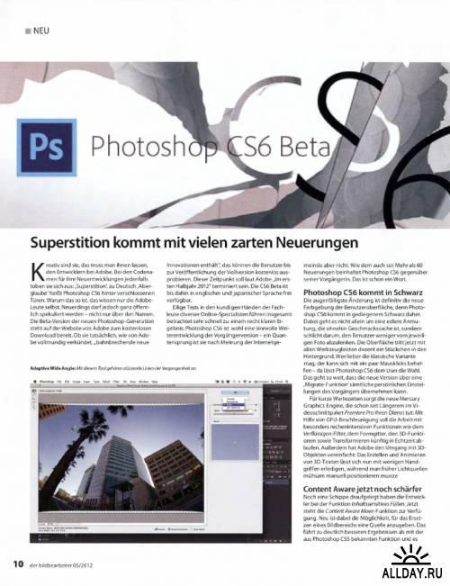 Der Bildbearbeiter (Mai 2012)