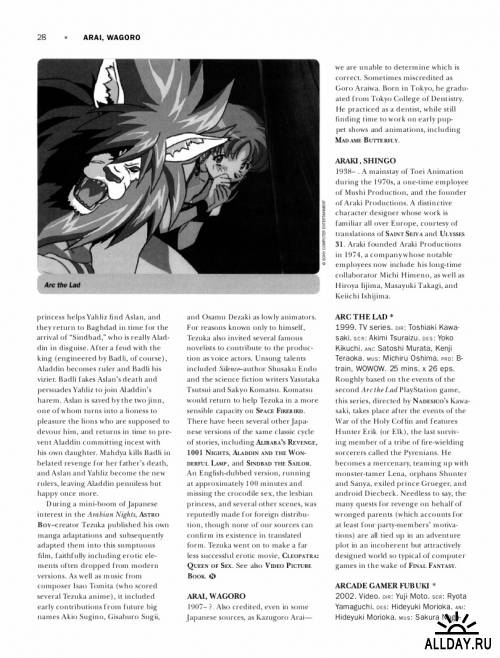 The Anime Encyclopedia: A Guide to Japanese Animation Since 1917