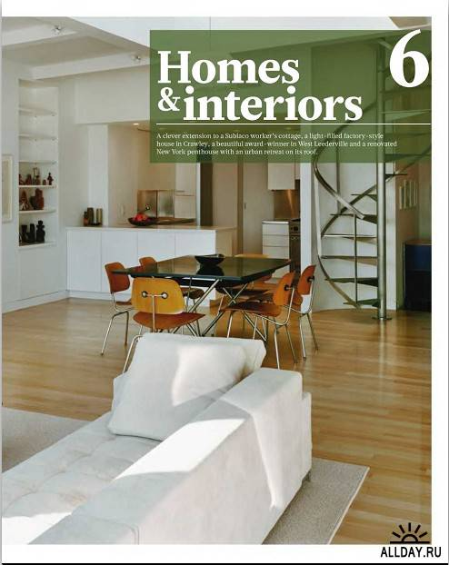 Scoop Homes & Art - Spring 2011