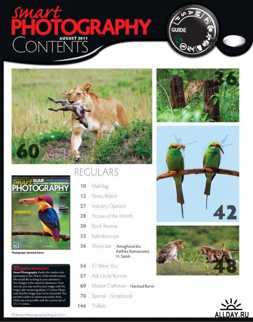 Smart Photography №8 (август 2011) / UK