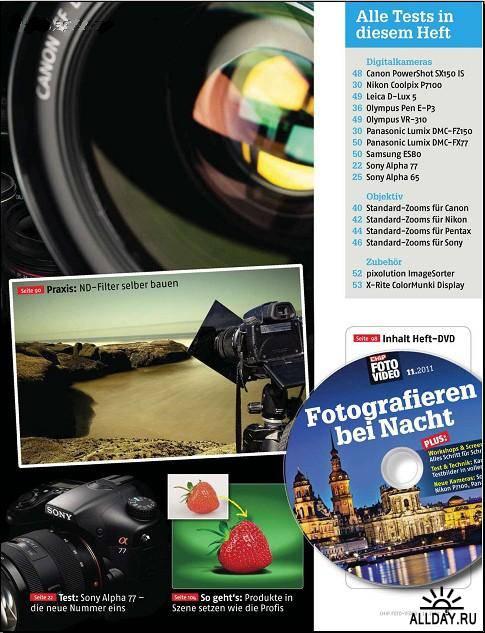 CHIP Foto und Video №11 (November 2011)