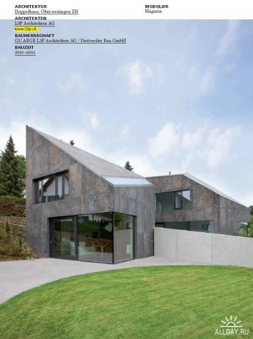Modulor Magazin - Februar 2012