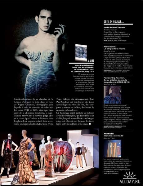 Arts Magazine №75 (Avril 2013)