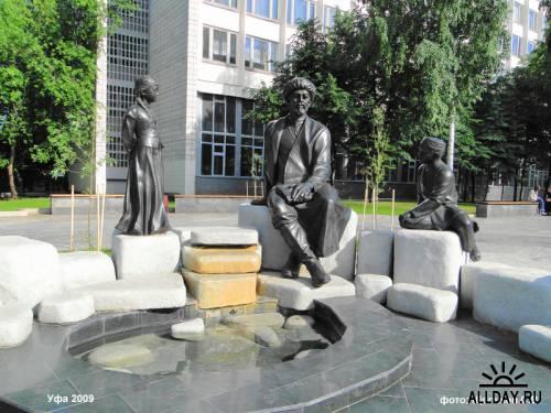 Фото экскурсия - Уфа (Архитектура, памятники, парки и другие интересные места)