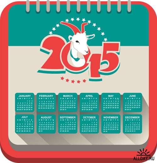 Календарные сетки 2015 #3 - Векторный клипарт