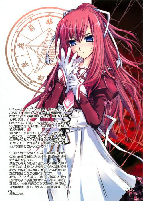 Artbooks / 11eyes Anime First Guide Book