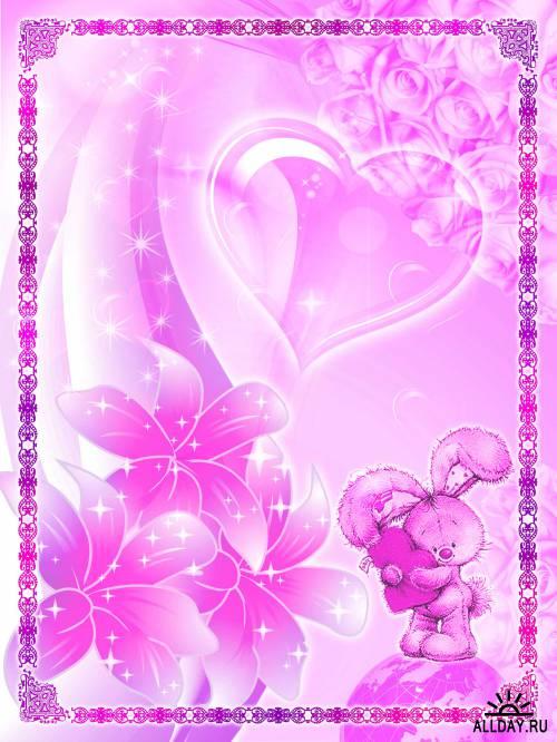 Открытки на 14 Февраля Valentine's Day PostCard