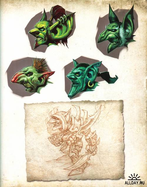 The Art of World of Warcraft - Cataclysm