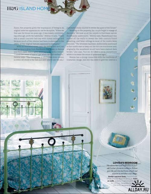 Подшивка журнала: Homes & Gardens. 8 номеров (2009-январь/2011) PDF