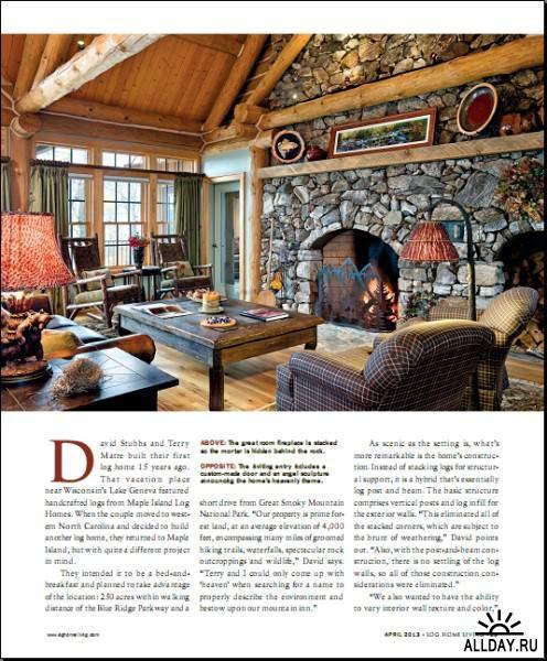 Log Home Living №4 (April 2013)