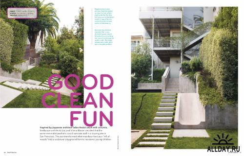 Dwell Special Edition - Outdoor