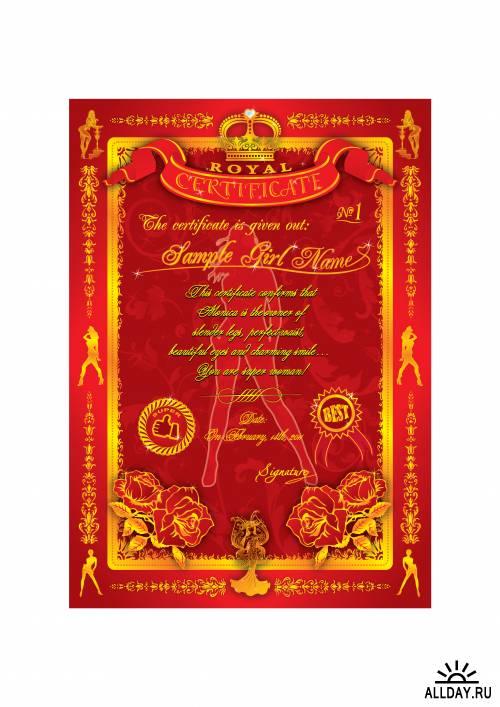 Certificate for a girl / Сертификат для девушки