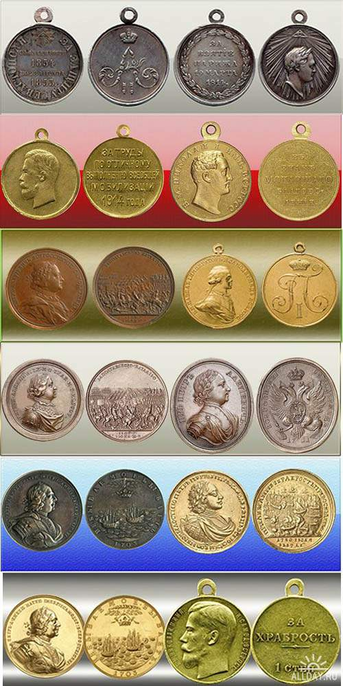 Awards  of the Russian Empire