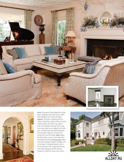 Traditional Home №9 (сентябрь 2010) / US