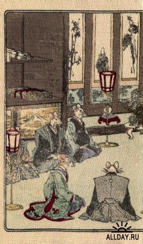 The Mouse's Wedding/Мышиная свадьба (Japanese Fairy Tales)