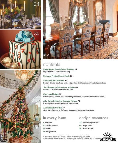 Texas Home & Living - November/December 2011
