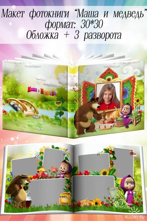 UPbDDq6u5X.jpg