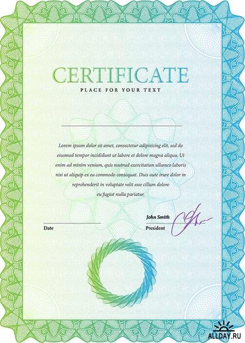 Сертификаты в векторе 12