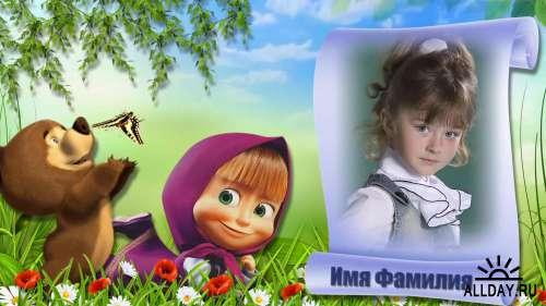 До свидания детский сад - проект для ProShow Producer®