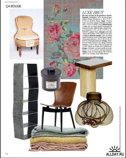 Maison Francaise - Printemps / Ete 2013 (Hors-Serie)