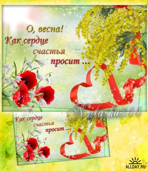 VK6yH7h18l.jpg