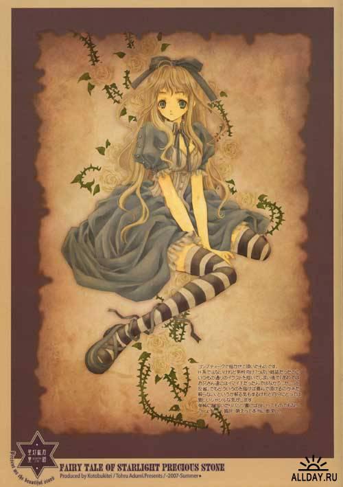 Tohru Adumi - Fairy Hearts 2 ( Artbook )