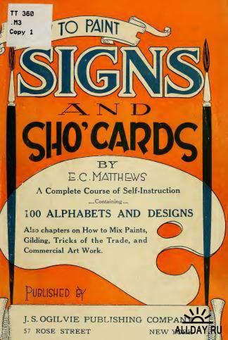 10 книг полезных каждому дизайнеру (часть VII) (одним файлом)