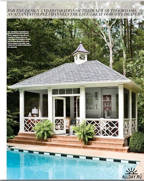 Atlanta Homes & Lifestyles - March 2012