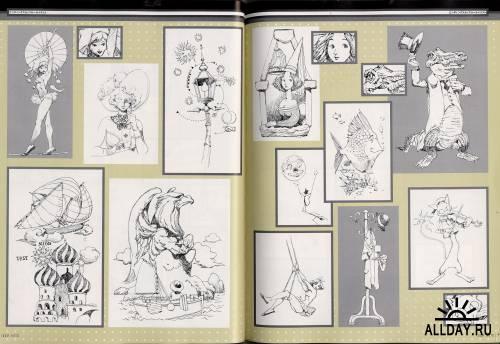 Akihiro Yamada - Artbook. Mystic Ark Art Works
