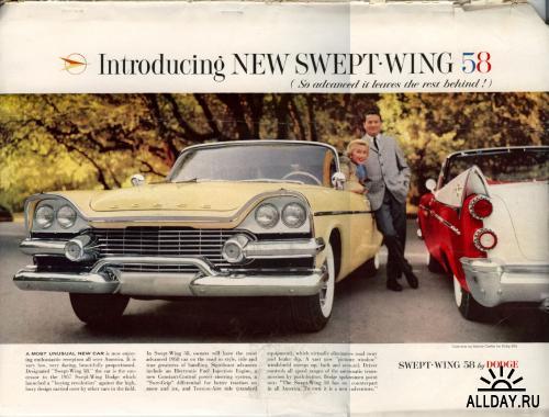 Журнальная реклама: авто. Часть 4