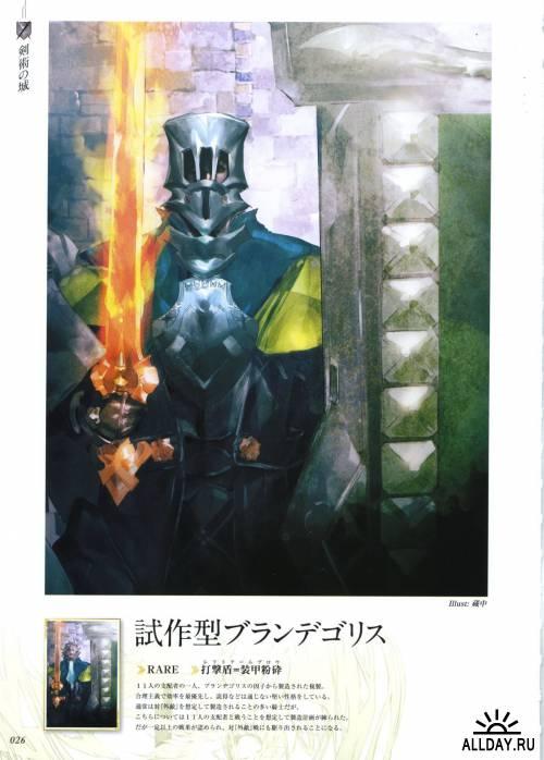Kaku-San-Sei Million Arthur (артбук)
