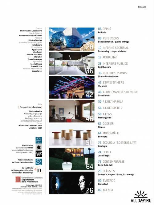 Eben Interiors №70 (июнь-август 2011) / ES
