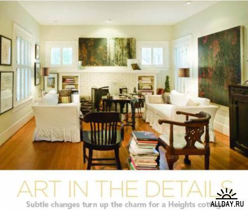 Houston House & Home Magazine - July 2011