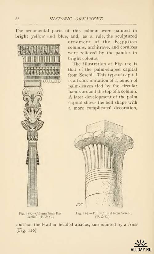 Historic ornament: treatise on decorative art and architectural ornament
