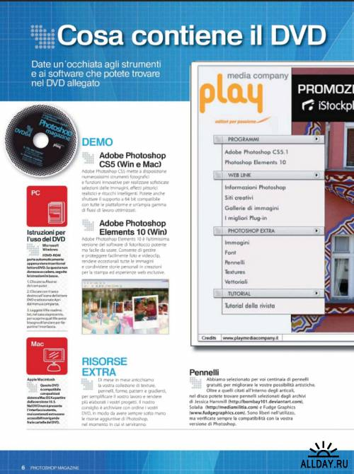 Photoshop Magazine - Maggio 2012
