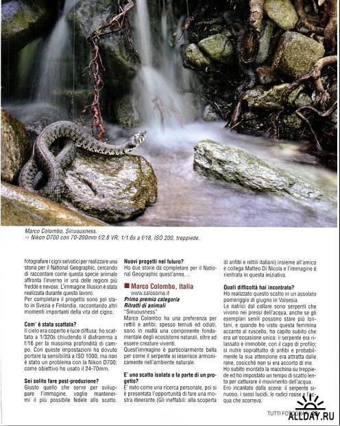 Tutti fotografi №2 (Febbraio 2012 + Fotomercato Annunci)