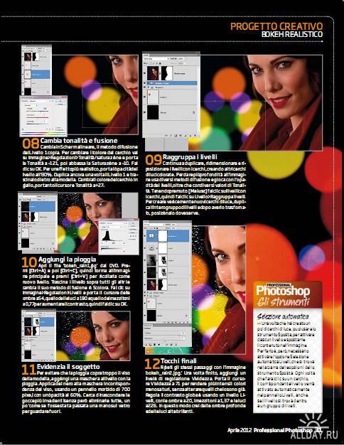 Professional Photoshop №6 (Aprile 2012)