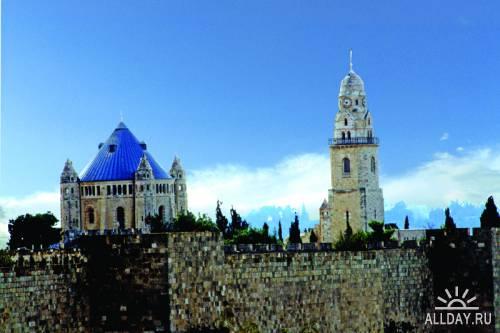 Израиль города
