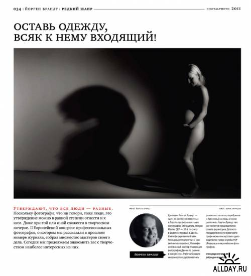 Digital Photo - May / 2011 (Russia)