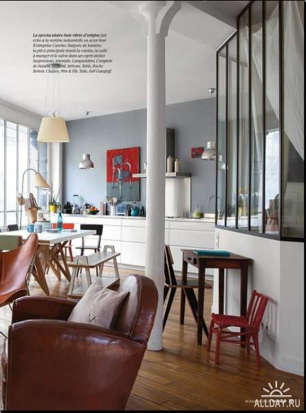 Le Journal de la Maison №459 (Septembre 2013)