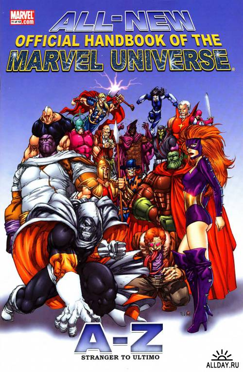 Official Handbook of the Marvel Universe A to Z (11 томов)
