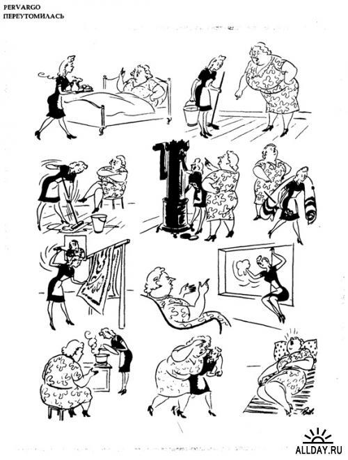 Художник-карикатурист Херлуф Бидструп.
