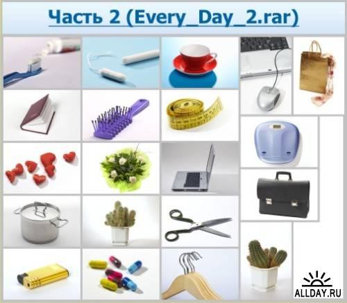 Повседневные предметы