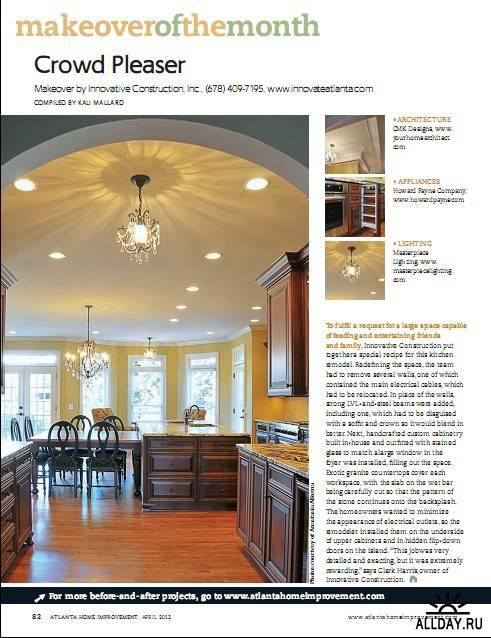Atlanta Home Improvement - April 2012